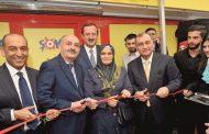 Yıldız Holding, İstihdam Seferberliği'nde yerini alıyor!